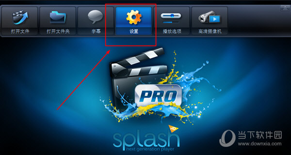 Splash PRO HD Player