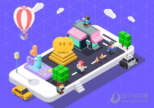 社交游戏软件宣传图
