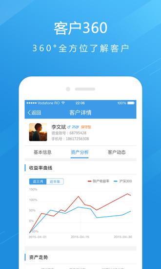 长江e家 V4.7.1 安卓版截图1