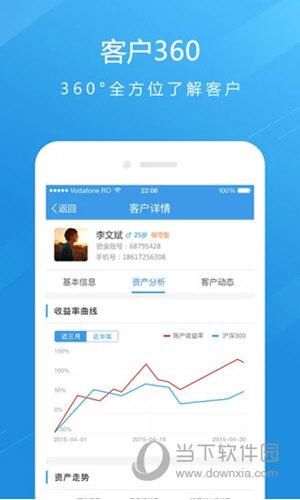 长江e家手机版