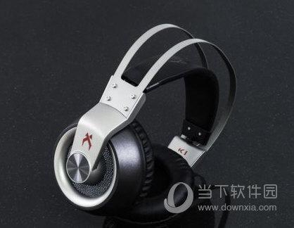 西伯利亚K1耳机驱动