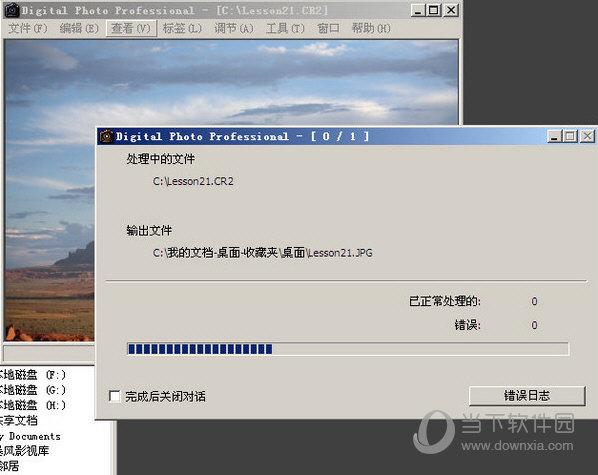 cr2转jpg软件