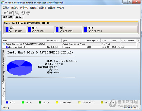 paragon partition manager中文版