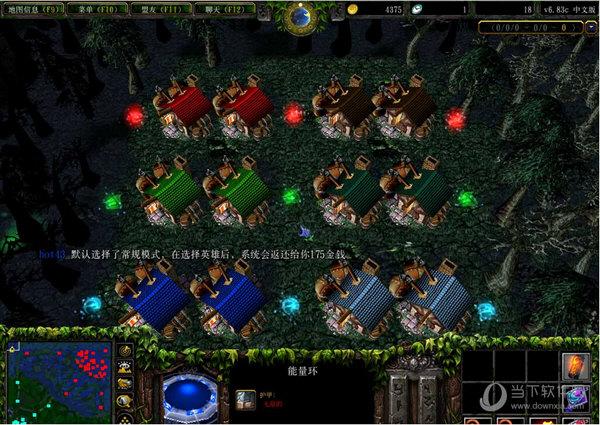 魔兽争霸3Dota地图