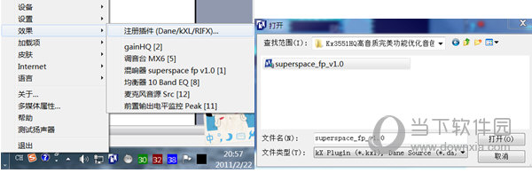 kx3551效果包
