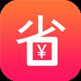 省啦啦 V1.2.1 安卓版