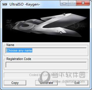 软碟通注册码生成器
