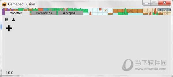 手柄模拟键盘软件