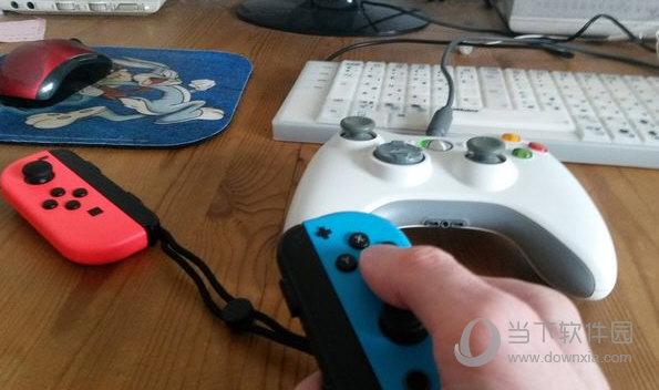 Gamepad Fusion