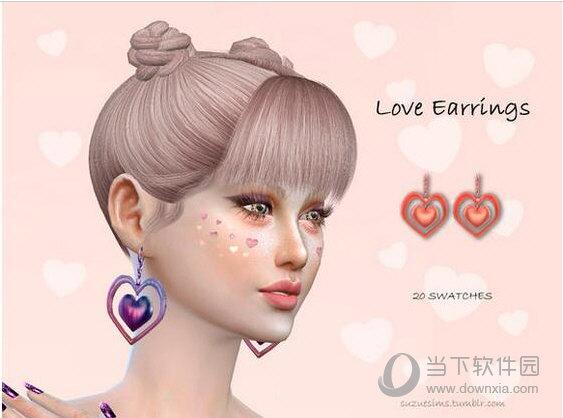 模拟人生4五色心形耳环MOD