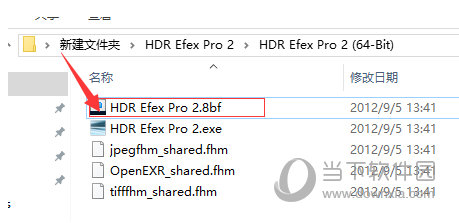 HDR Efex Pro 2.8bf