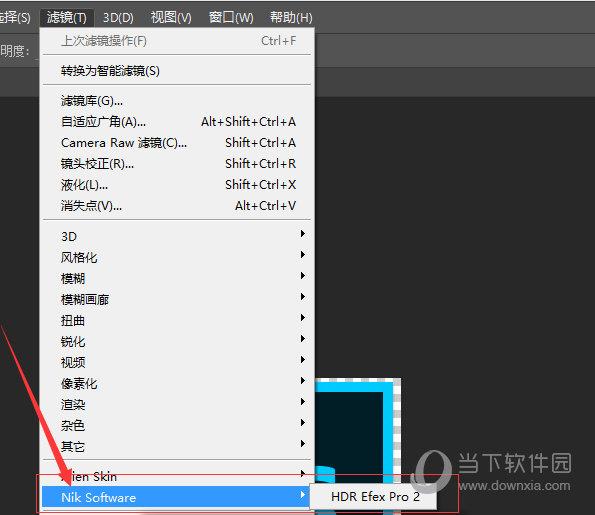 找到滤镜下拉框中的HDR滤镜插件