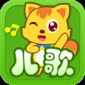 猫小帅儿歌 V3.1.0 安卓版