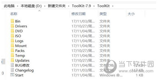 MSMG Toolkit工具包解压