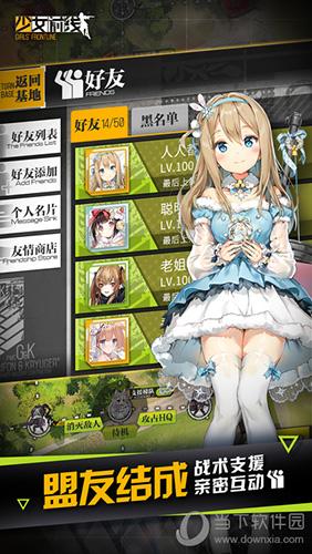 少女前线游戏下载