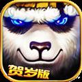太极熊猫 V1.1.42 安卓版