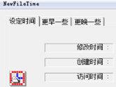 NewFileTime中文怎么设置 中文版设置教程
