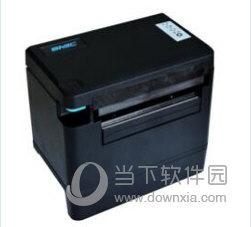 新北洋BTP-L640H打印机驱动