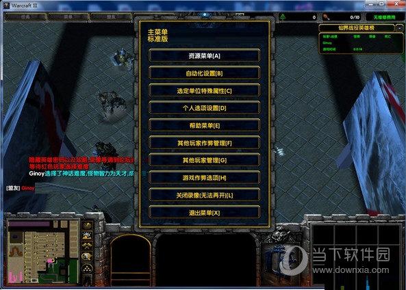 仙人魔之仙界战役2.9攻略