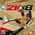 NBA2K18凯尔特人最新球衣MOD 免费版
