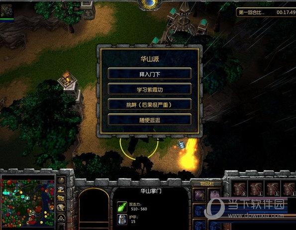 江湖梦是一个小巧免费的专业化魔兽争霸3防守地图,江湖梦2.0正式版炫酷好玩,支持简体中文,能够让1-6人进行游戏。