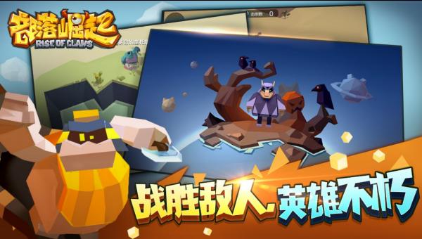 部落崛起内购破解版 中文最新版截图2