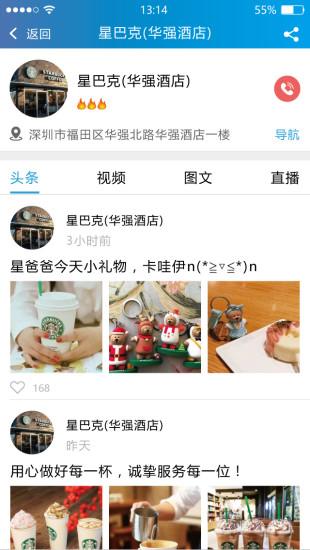 虾逛侠 V1.5.6 安卓版截图4
