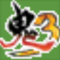 鬼武者3全版本通用修改器 免费版