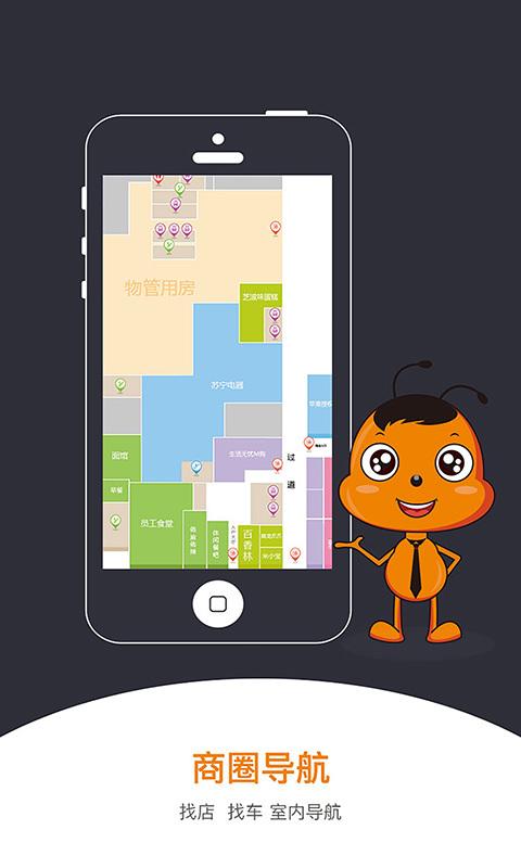 凡人街 V1.0.7 安卓版截图4