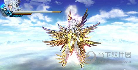 龙珠超宇宙2奥林匹斯神天帝宙斯人物MOD