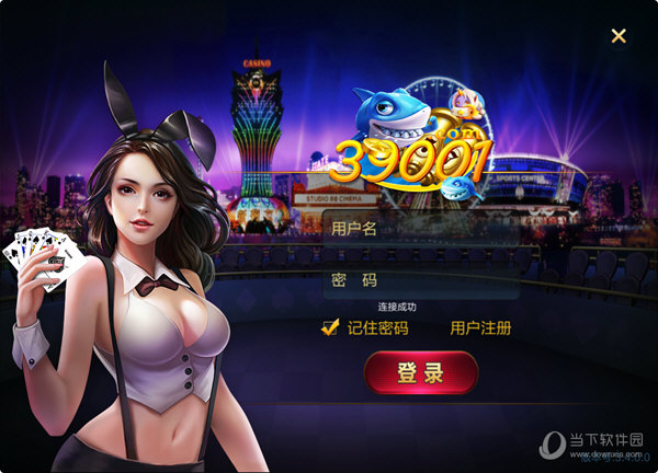 39001游戏中心