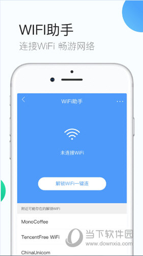 QQ浏览器手机版官方下载
