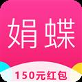 娟蝶鲜花 V4.5.0 安卓版
