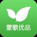 蒙歌优品 V1.1.4 安卓版