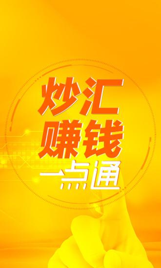 十元易购 V4.8.2 安卓版截图1