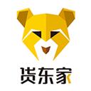 货东家 V1.12.7 安卓版