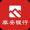 泰安直销银行 V1.3.3 安卓版
