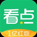 中青看点 V1.2.2 安卓版
