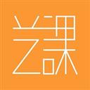 艺术课堂 V2.0.3 安卓版