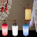 模拟人生4清宫手提灯MOD 免费版