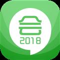 2018初级会计考试 V6.2 安卓版