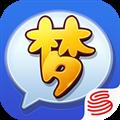 梦幻西游助手 V1.2.7 苹果版