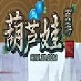 新浪葫芦娃页游挂机辅助工具 V2.3.5 官方版