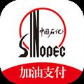 贵州石油 V2.5 苹果版