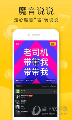 手机QQ空间安卓版