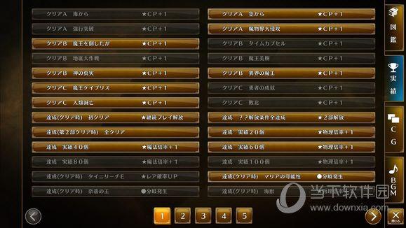 兰斯10CP基本收集通关全结局CG存档