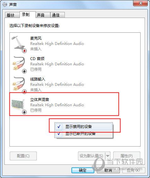 EXP Soundboard怎么用只需简单几部设置即可- 当下软件园