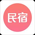 民宿客栈网 V2.4.0 安卓版
