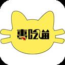 惠吃猫 V1.2.18.1 安卓版