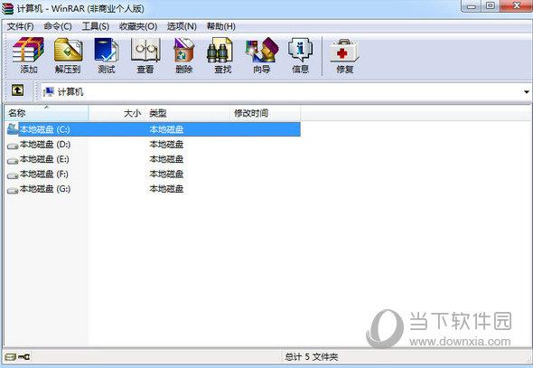 winrar3.51官方下载